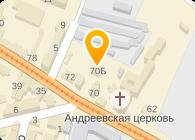 Транспортно-торговая компания Сармат, ООО