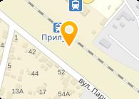 Сервис-Автотранс, ЧП