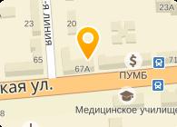 Сапсан, ООО