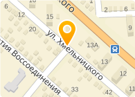 Автотранс, ООО