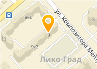 Григорович И.Н., СПД