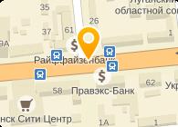 ТК Европейские дороги, ООО