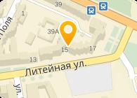 Беккер К. Ф., СПД