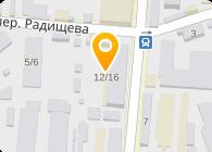Риттманн-Киев, ООО