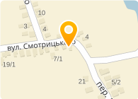 Гуменчук, ЧП