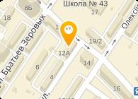 Дилекс Транспорт, ООО