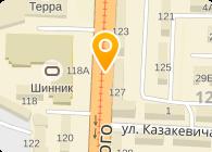 ТЭК Таникса, ООО