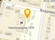 Малькут Транс, ООО