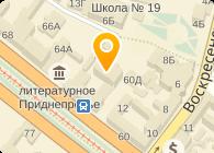 Галкин А. М., ЧП