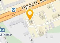 Сиркон, ООО