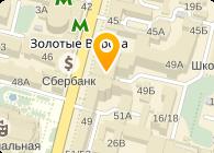 МКО Торгсервис, ООО