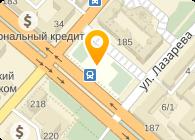 Транзит-Черкассы, ООО
