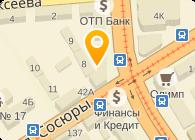 Транспортная компания Лугансквнештранс, ООО