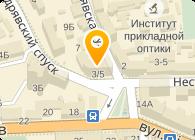 Киевсоюздорпроект, ЗАО