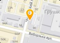Ятекс, ООО