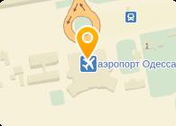 Юкрейниан Шиппинг Сервис, ООО (Ukrainian Shipping Service)