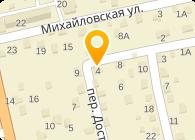 Лимонавто, ООО