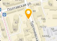 Хелло-Киев, ЧП (Hello-Kiev)
