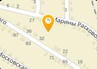 Эксперт Транс, ООО