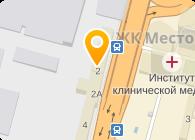 Текстар, ООО