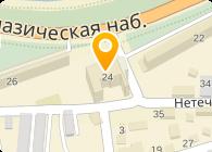 Мобилис Аутсорсинг, ООО