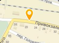 Логистическая компания - УМС, ООО