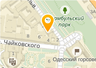 Зим Интегрейтид Шипинг Украина Сервисиз Лтд, ООО