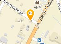 Демидова, СПД
