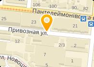Транс-Тир, ООО