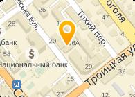 Строительная компания Олтак, ООО
