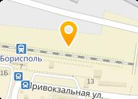РосУкрБел, ООО