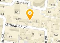 Оленич и Компания, ООО, транспортная компания