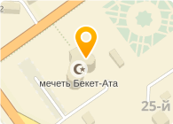 Aktau Logistics (Актау логистикс), ТОО