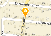 KazCargoTrans (КазКарго Транс), ТОО
