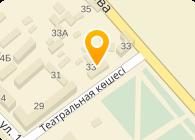 Б&А Кеден-Сервис, ТОО