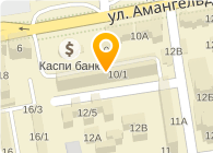 KazInterCom NS(Каз Интер Ком НС), ТОО