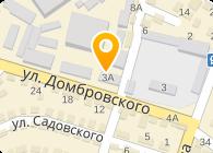 ФАСТКОМ, транспортно-экспедиторская компания, ТОО