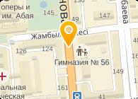 АБС - Транзит, ТОО