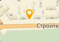 Caspian Inspection Company(Каспиан Инспекшин Компани), ТОО