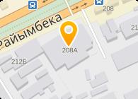 КАЗ-ФЛОР ТРАНС, транспортная компания, ТОО