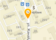 STL Astana (СТЛ Астана), ТОО