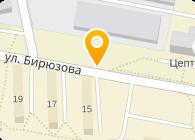 Остспедкарго, ЧП