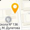 Skoroxod (Скороход), ИП транспортно-экспедиторская компания