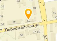 Фирс, ООО