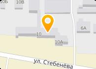 ТриР-Транс, ООО