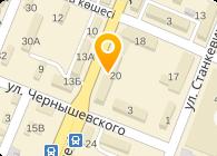 Алматы Транс Сервис, ТОО