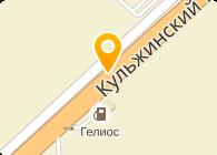 Койбеков Ж.Т, ИП