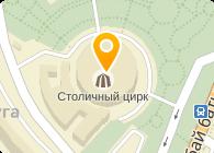 Оздемир Транс, ТОО