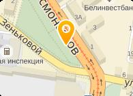 НИКавтостройбыт, ЧУП