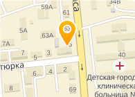 Максима Логистикс Казахстан, ТОО